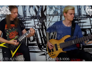 Vector Of Underground - Дерзкая вещь (ESP guitars demo)